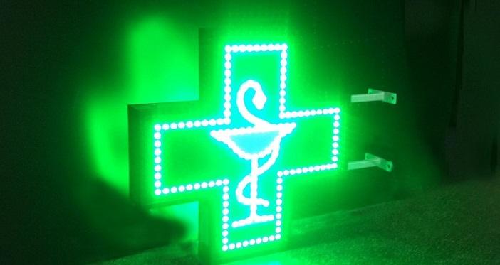 Farmacie comprare farmaci di notte coster fino a 3 euro in pi l 39 eco del sud - Farmacia di turno giardini naxos ...